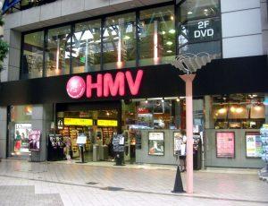 HMV riapre 93 negozi nel Regno Unito